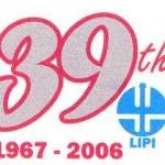 Kado Ultah LIPI dari Jusuf Kalla di Harteknas 2006