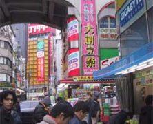 Komunitas Terdidik: Belajar dari Jepang